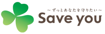 株式会社セーブユー は生命保険・損害保険・海外旅行保険、総合保険代理店セーブユーです。